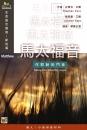 C720_Book Cover