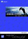 C401_cover