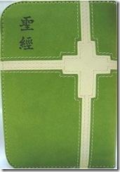 CU34AXZ米綠