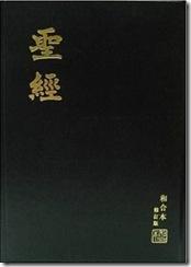 RCU83A