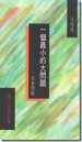 9889823667_thumb.jpg