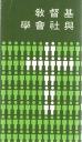 C548.jpg