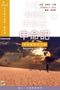 C703_book cover HS