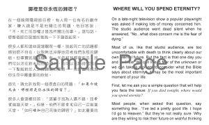 c234-sample-p-1