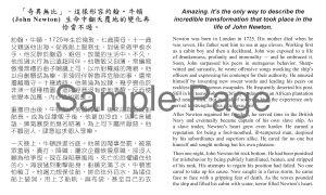 c236-sample-p-1